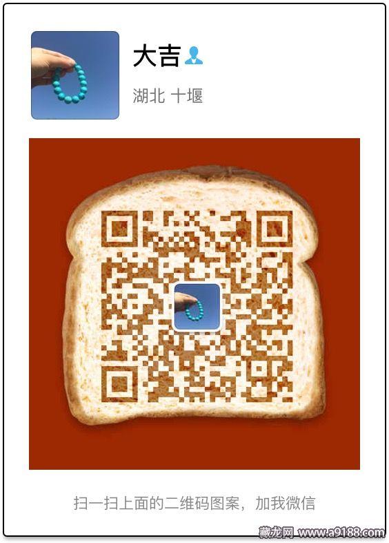 推广图片IMG_5405.JPG