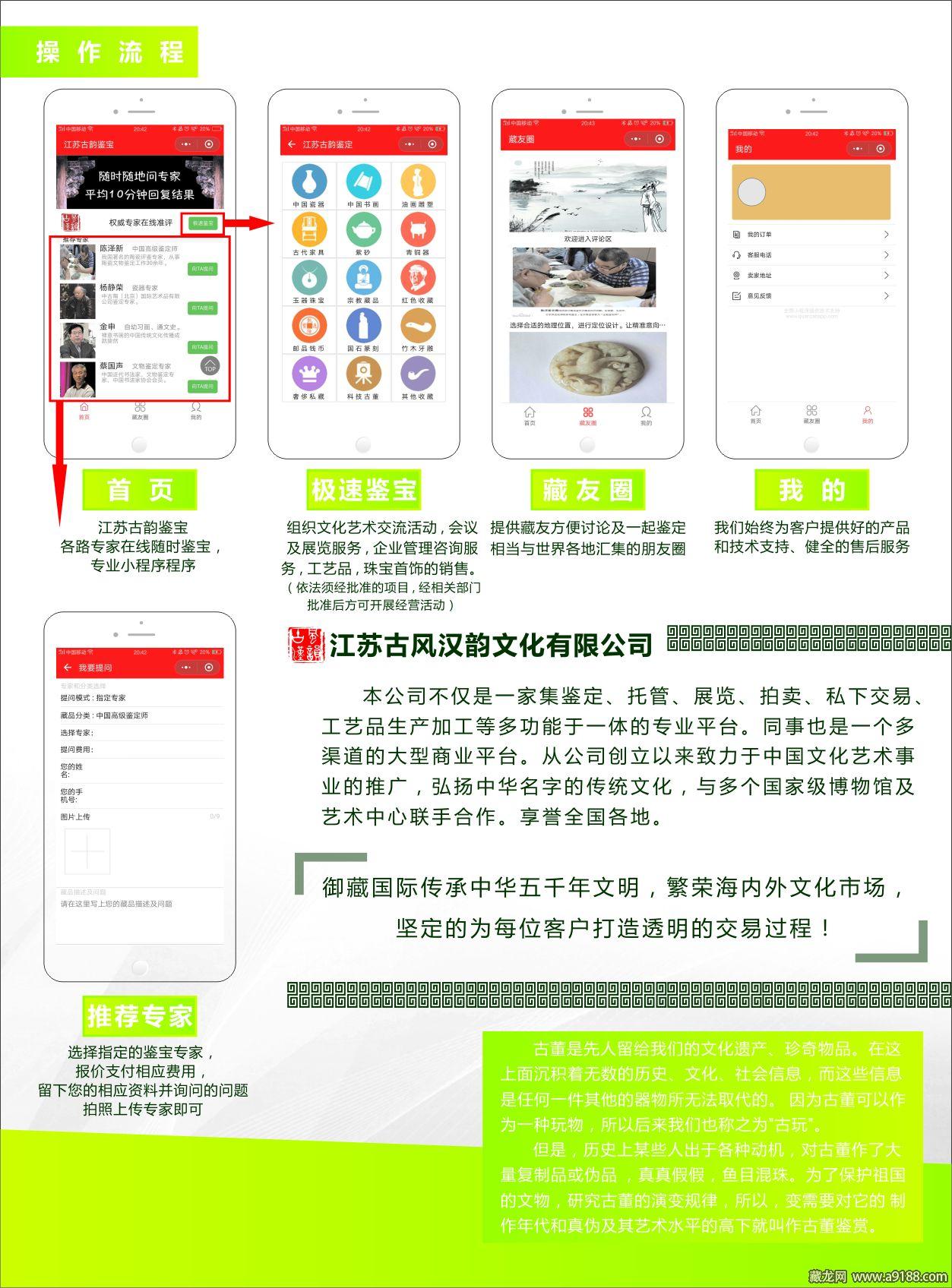 小程序宣传稿2.jpg