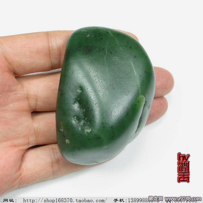 和田玉 菠菜绿 碧玉籽料图片
